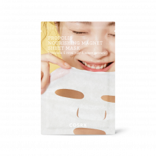 Питательная ампульная маска COSRX Full Fit Propolis Nourishing Magnet Sheet Mask 30гр
